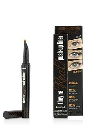 BENEFIT THEY RE REAL EYELINER BROWN 1.4GR