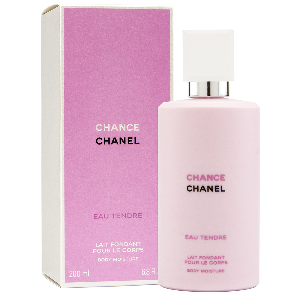 perfume chanel chance coco mademoiselle edp 100ml car
