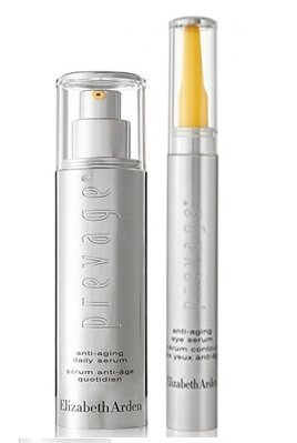 ELIZABETH ARDEN PREVAGE ANTI-AGING TREATMENT SET