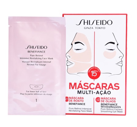 SHISEIDO BENEFIANCE WRINKLE RESIST MASK x 3 UDS