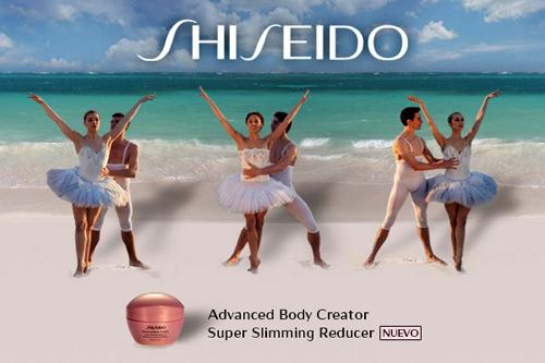 SHISEIDO ADVANCED BODY CREATOR SUPER SLIMMING REDUCER 200 ML