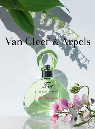 VAN CLEEF & ARPELS FIRST EDITION BLANCHE EDP 60 ML