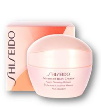 SHISEIDO SLIMMING REDUCER