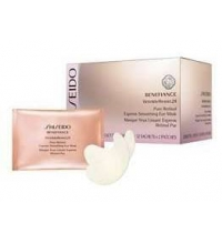 SHISEIDO BENEFIANCE WR 24 EYE MASK 12 X 2 UN.