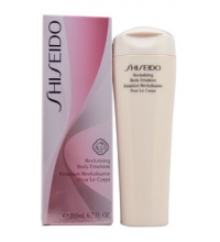 SHISEIDO REVITALIZING BODY EMULSION 200 ML