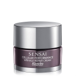 KANEBO SENSAI PRIME SOLUTION 75 ML