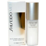 SHISEIDO MEN MOISTURIZING EMULSION FLUIDE HYDRATANT 100 ML
